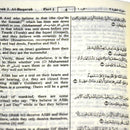 Quran 10 x 14 Interpretation of the meanings of the Quran in English - Chamois