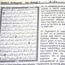 Quran with 14 x 20 translation meaning and explanation into Filipino Tagalog language