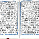 Quran 14 x 20 Pakistani painting 15 Indian line