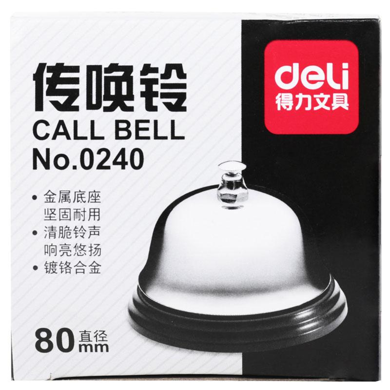 Call Bell 0240