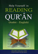 HELP YOUR SELF READING QURAN