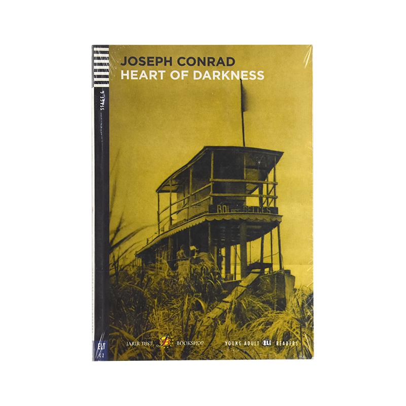 HEART OFF DARKNESS STAGE 6 +CD