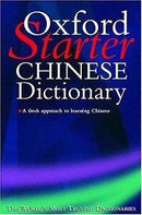OXFORD STARTER CHINESE DICTIONARY PB