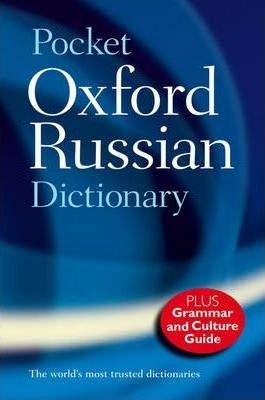 POCKET OXFORD RUSSIAN DICTIONARY 3E PB PLUS GRAMMAR AND CULTURE GUIDE
