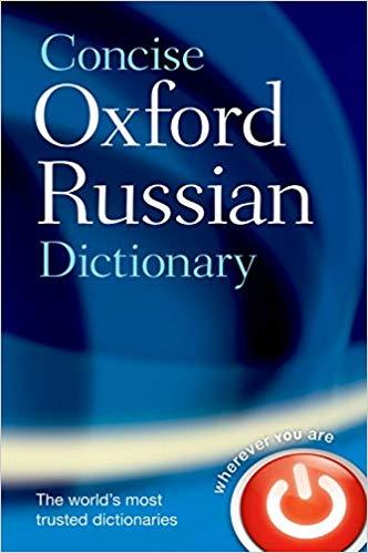 CONCISE OCFORD RUSSIAN DICTIONARY HB REVISED E