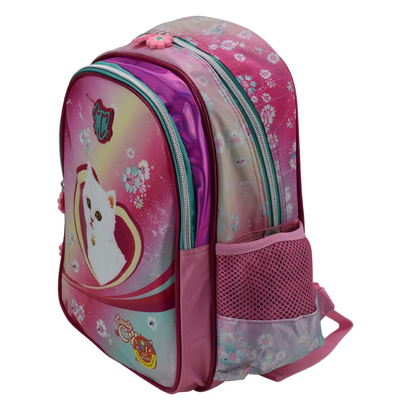 "Back Pack 14"" Lovely Cat"