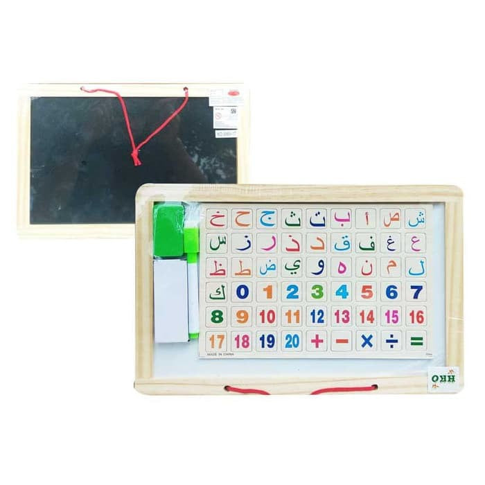 White/Black board with Arabic Letters-9969-17