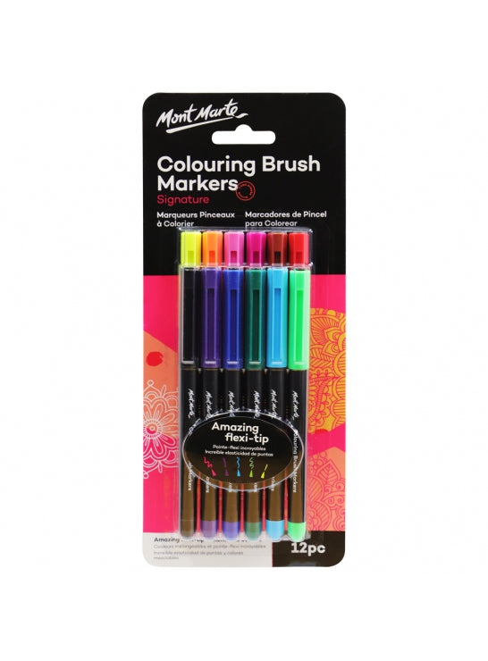 Adult Coloring Brush Marker 12 Pieces-MPN0104