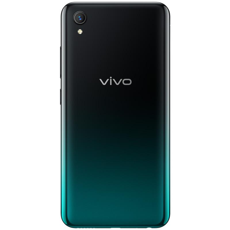 """VIVO Y1s (2/32GB) Olive Black, 6.22-inch Halo FullView™ Display, 4030mAH Battery"""