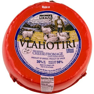 Cheese - Vlahotyri  - approx 1 lb wheel