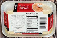 Load image into Gallery viewer, Feta with Sundried Tomato Spread - Krinos Brand (7 oz)