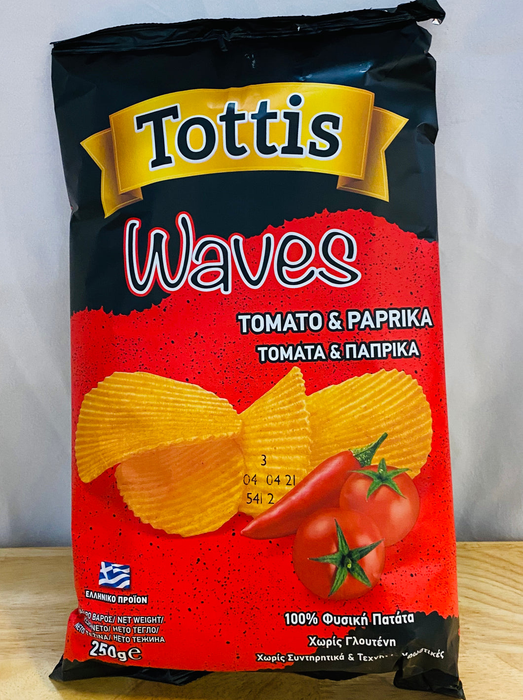 Potato Chips - Tomato & Paprika Flavored