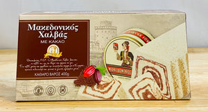 Halva - Chocolate - 400 grams