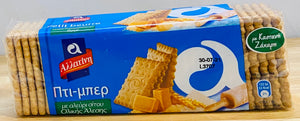 Petit Beurre Biscuits - Whole Wheat - Allatini Brand - per package