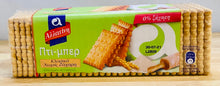 Load image into Gallery viewer, Petit Beurre - Classic Sugar Free - Allatini Brand - per package