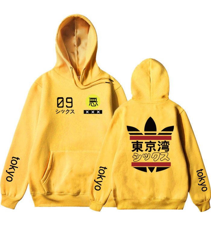 Sweat <br>Motif Japonais