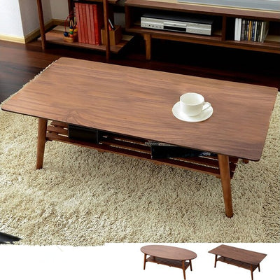Table Basse <br>Japonaise Design