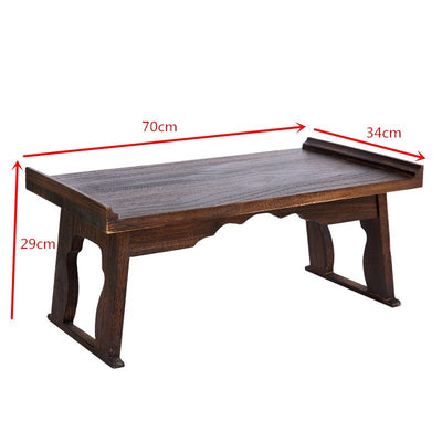 Table Basse <br>Japonaise Bois