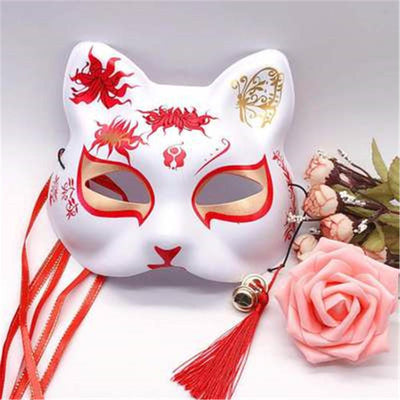 Fox Mask Japanese Cosplay Mask Party Half Face PVC Fox Masks Masquerade Festival Cosplay Costume Cat Mask Rave Festivals Costume