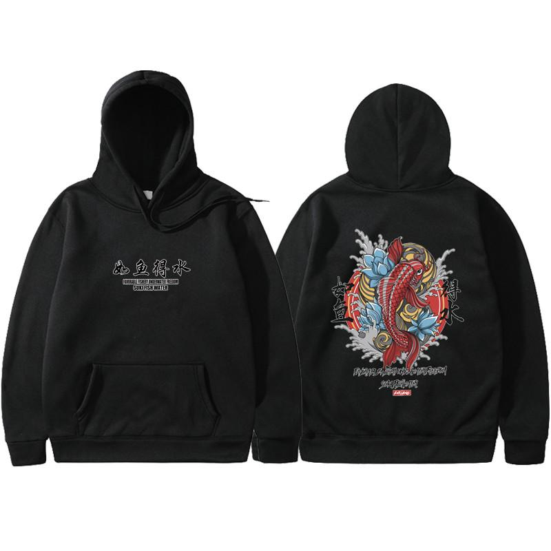 Sweat <br>Capuche Japonais