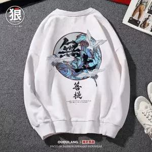 Sweat Ecriture Japonaise | Ugoshi
