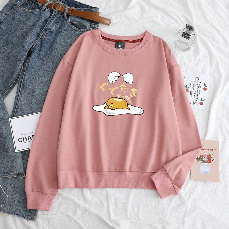 Sweat Japonais Kawaii | Ugoshi