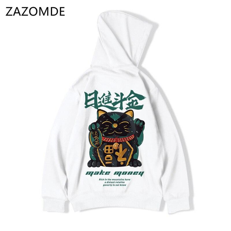 Sweat Japonais Maneki Neko | Ugoshi