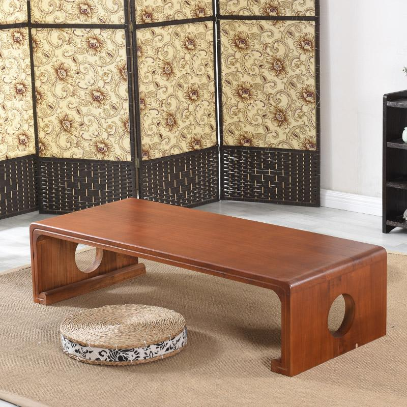 Table Basse <br>A Manger Japonaise