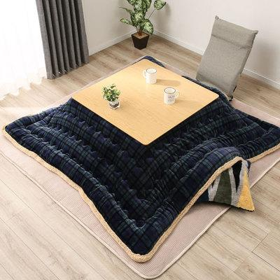 Table Japonaise <br>Kotatsu