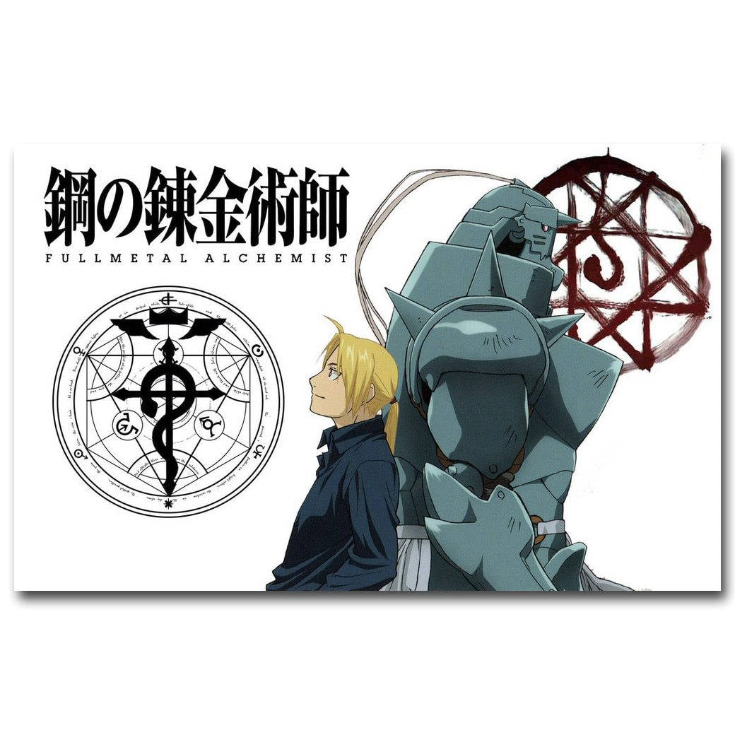 Tableau Japon <br>Full Metal Alchemist