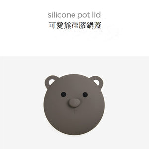 Silicone Pot Lid (Bear)