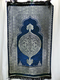 "International Goods Depot Muslim Pray Rug Namaz Sajadah Mat Series (Tahfta Navy 42"" x 25"")"