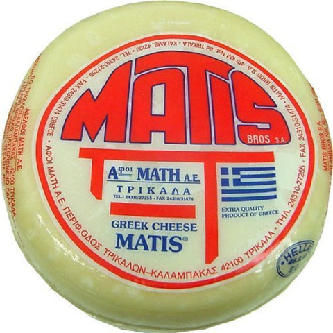 Matis Exclusive Greek Kasseri Cheese (Saganaki Cheese)