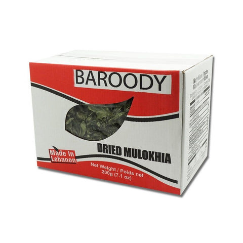 Baroody Dried Molokhia Leaves 200gr (7.1 Oz)