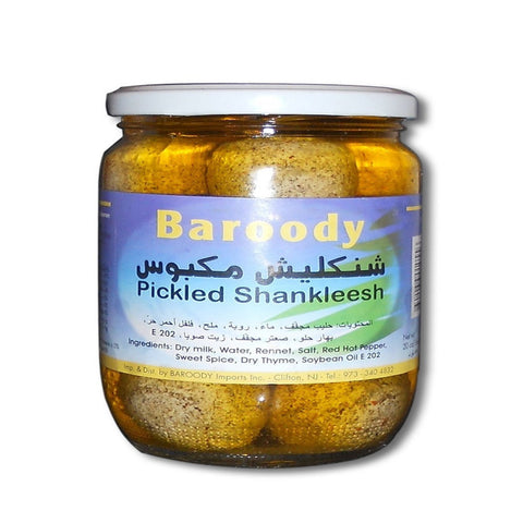 Baroody Pickled Labneh in Oil (Original Shankleesh, 1.26 Lb (575 G)