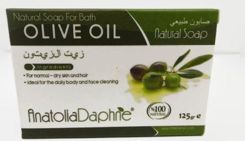 MA Natural Soap Series (Natural Soap for Bath Olive Oil Pack of 4)
