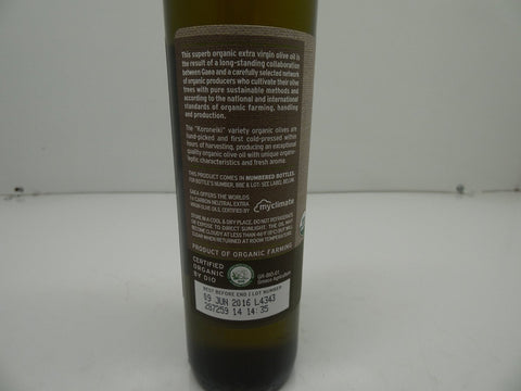 GAEA Organic Greek Extra Virgin Olive Oil, 100% Natural, 17 oz