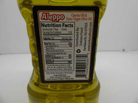 Aleppo Mediterranean Blend of Canola & Extra virgin Olive Oil 2L