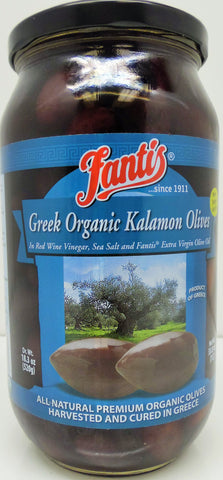 Fantis Greek Organic Kalamon Olives 33.8 Oz (958 Gr)