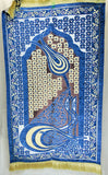 "International Goods Depot Muslim Pray Rug Namaz Sajadah Mat Series (Tughra Blue 27"" x 45"" )"