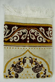 "International Goods Depot Muslim Pray Rug Namaz Sajadah Mat Series (Ivy Brown and Gold 45"" x 27"" )"