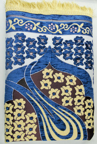 International Goods Depot Muslim Pray Rug Namaz Sajadah Mat Series (Tughra Blue 27