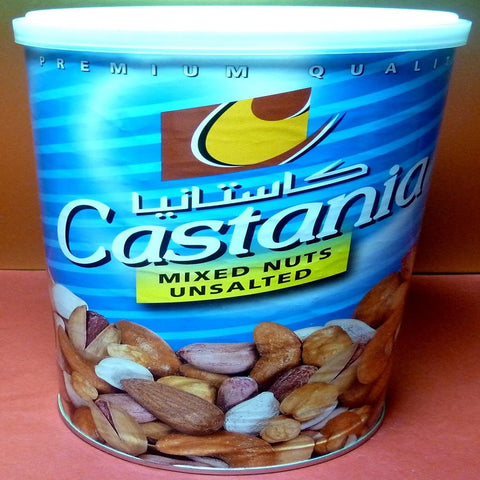 Castania Premium UNSALTED Nuts 500 g