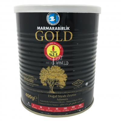 Marmarabirlik Gold Siyah Zeytin - Gold Salted Black Olives 400 Gr ( 14.1 Oz )