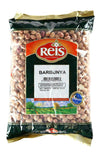 Reis Barbunya - Dried Red Beans 1 Kg ( 2.2 Lbs )