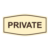 Fancy Private Sign