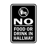Portrait Round No Food Or Drink In Hallway Sign