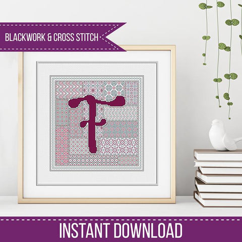 Blackwork Pattern - F - Blackwork Letter