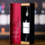 Alves de Sousa Vintage Port Gift Box