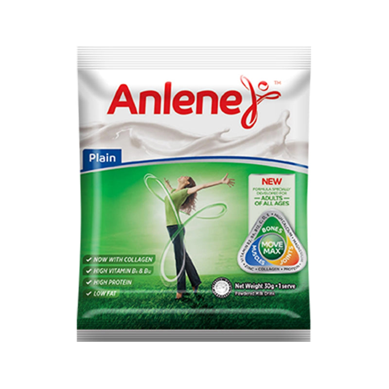 ANLENE GOLD PLAIN 30G 12's